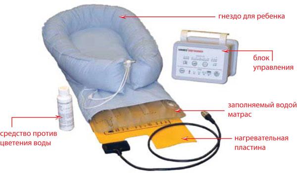 система обогрева новорожденных на водяном матрасике